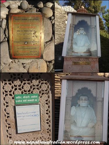 Kailashnath Mahadev , Sanga (2)