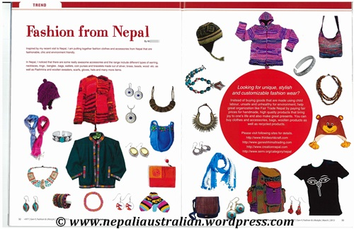 Fashion from nepal blog