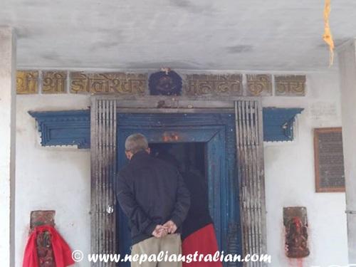 doleshwor mahadev (1)
