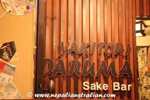 sake bar (2)